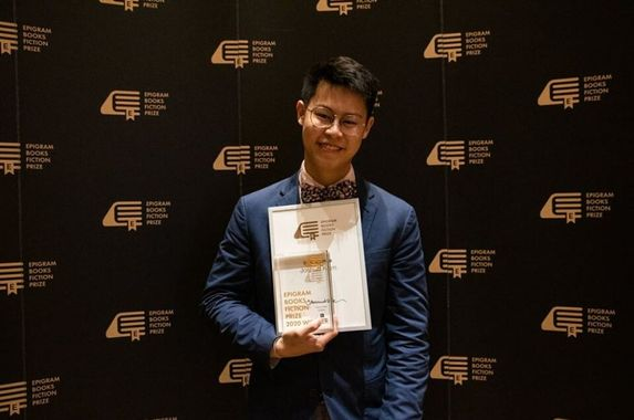 23-year-old-malaysian-writer-bags-singapore-s-richest-literary-prize