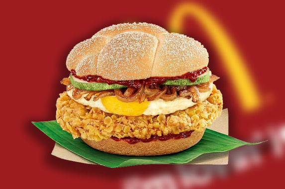 fellow-malaysians-are-you-ready-for-the-nasi-lemak-burger