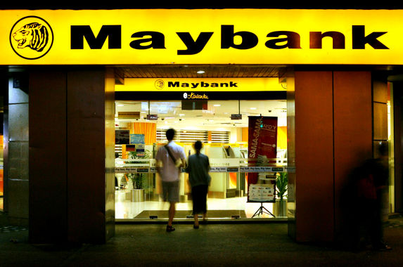 if-you-get-a-call-from-a-maybank-officer-hang-up-immediately