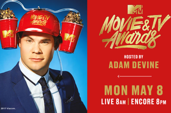 contest-win-exclusive-2017-mtv-movie-tv-awards-merchandise