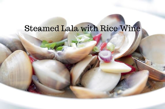 recipe-steamed-lala-clams-with-rice-wine