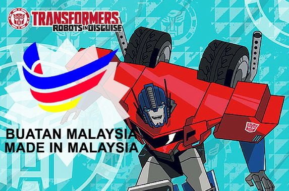 malaysian-animation-studios-that-make-money-overseas