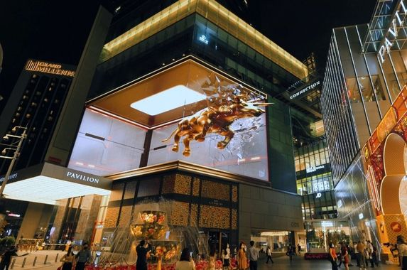 pavilion-s-3d-golden-bull-animation-is-super-cool-check-out-similar-billboards-from-around-the-world