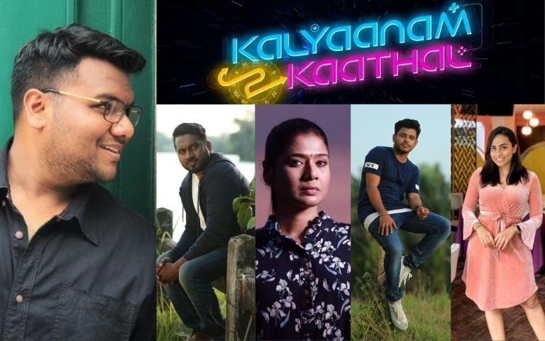 Kalyaanam-2-Kaathal-Cast-And-Crew-Talk-About-The-Challenges-and-Memorable-Moments-on-The-Show