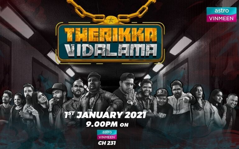 Usher-In-the-New-Year-With-the-Therikka-Vidalama-Special-Concert-on-Vinmeen-HD