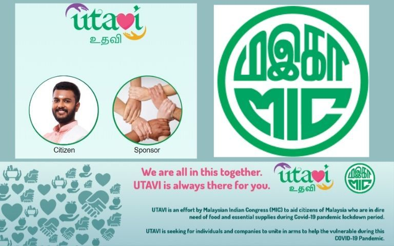 MIC-Launches-Utavi-App-To-Assist-Those-Financially-Affected-By-COVID-19