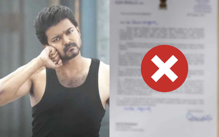 Bad-News-for-Thalapathy-Vijay-s-Master-The-Govt-Says-NO