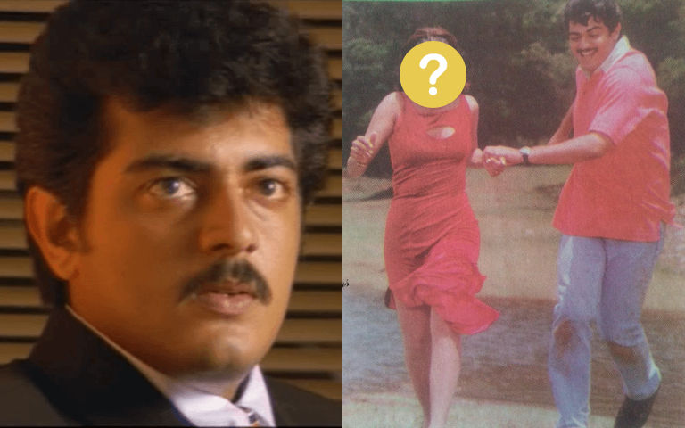 REVEALED-Thala-Ajith-Wrote-Love-Letters-to-this-Famous-90s-Heroine