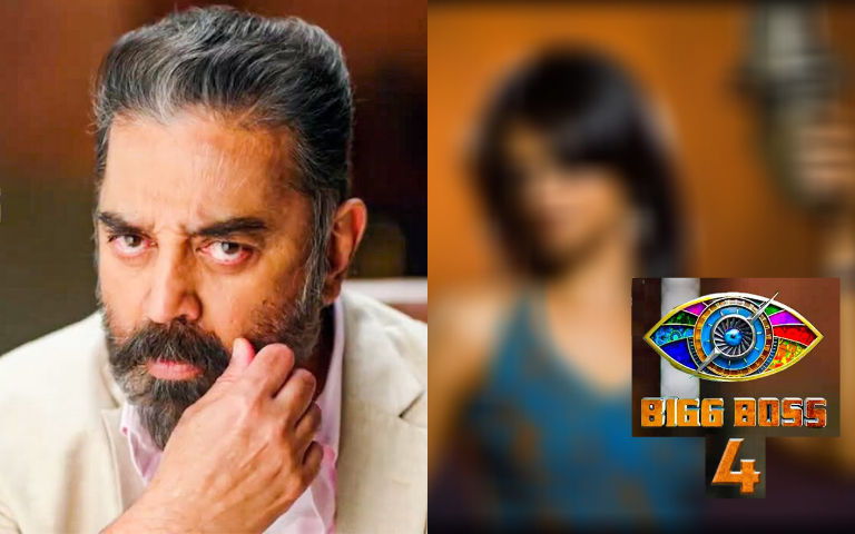 This-Controversial-Singer-Is-The-Next-Wildcard-Contestant-In-Bigg-Boss-4