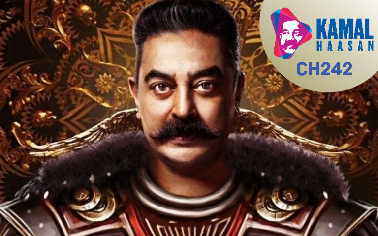 Celebrate-The-Best-Of-Kamal-Haasan-With-Channel-242-On-Astro