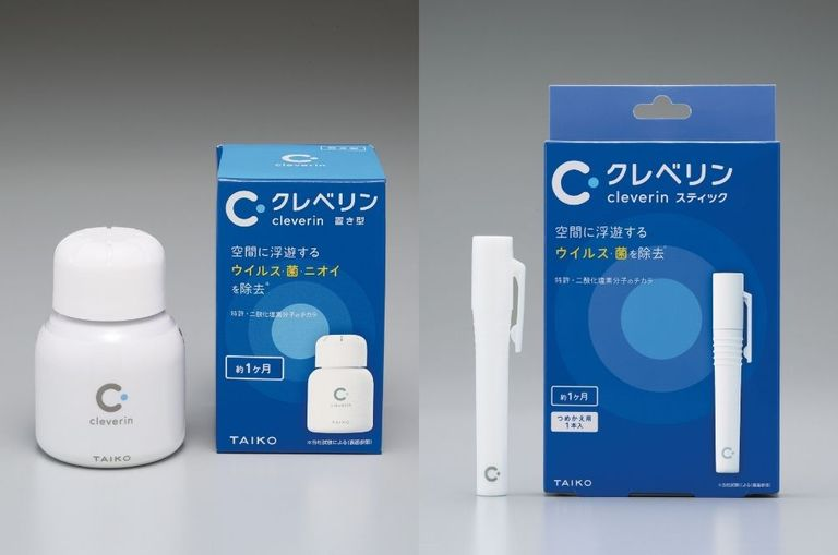 meet-cleverin-a-clever-product-that-helps-remove-99-airborne-viruses-around-you